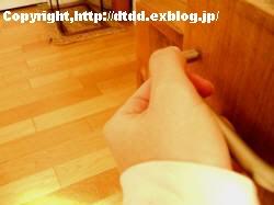 e0146932_1643828.jpg