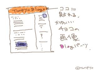 a0008780_15511820.jpg