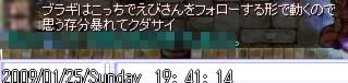 c0154120_20505497.jpg