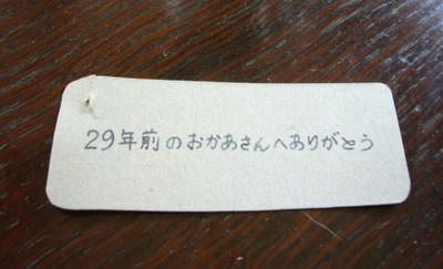 c0039928_1737636.jpg