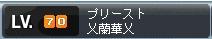 c0085940_1854474.jpg