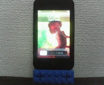 a0080156_1053815.jpg