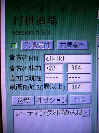a0002447_23145057.jpg