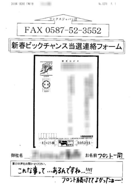 a0080560_17372784.jpg