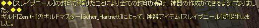 c0087980_11102359.jpg