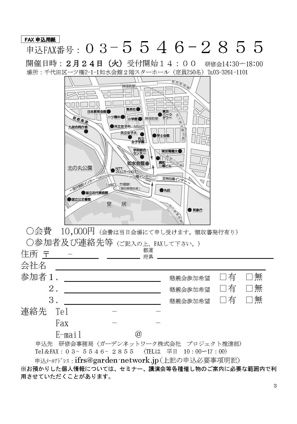 c0179808_7242119.jpg
