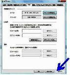 c0076416_23251015.jpg