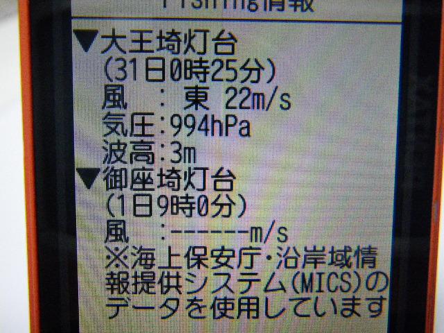 e0102422_1374933.jpg