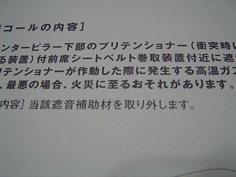 c0048467_22425789.jpg