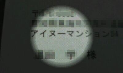 c0119891_22114178.jpg