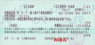 c0018669_22122610.jpg