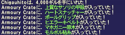 a0025776_111440.jpg