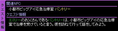 c0081097_7134537.jpg