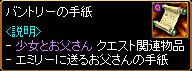 c0081097_7141552.jpg