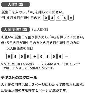 a0026413_20264362.jpg