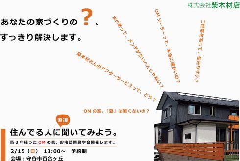 a0059217_814517.jpg