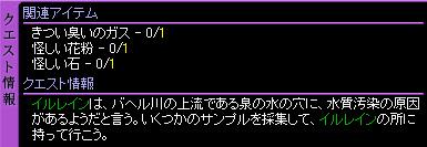 c0081097_19584085.jpg
