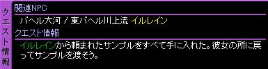 c0081097_2004184.jpg