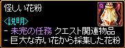 c0081097_200721.jpg