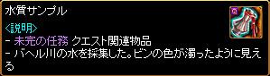 c0081097_2012494.jpg