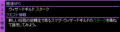 c0081097_2015641.jpg