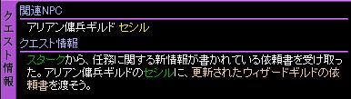 c0081097_20553.jpg