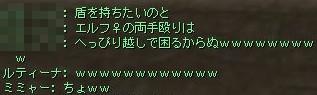 a0118455_11374243.jpg
