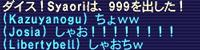 a0064369_20144193.jpg