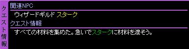 c0081097_1618091.jpg