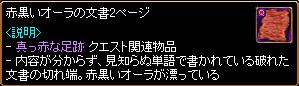 c0081097_1674322.jpg