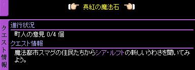 c0081097_1744487.jpg