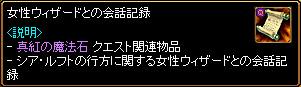 c0081097_17445837.jpg