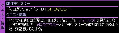 c0081097_17455839.jpg