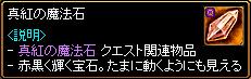 c0081097_17464565.jpg