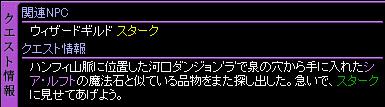c0081097_1747146.jpg