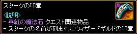 c0081097_17483851.jpg