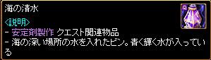 c0081097_20335681.jpg