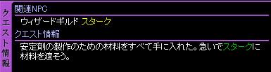 c0081097_2034247.jpg