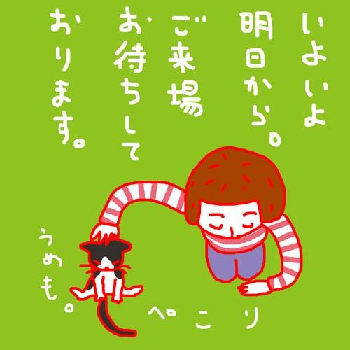 c0138553_2230397.jpg