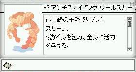 c0188279_2148469.jpg