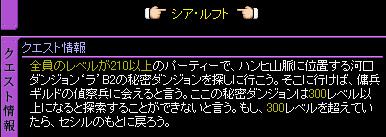 c0081097_16535854.jpg