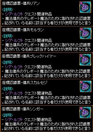 c0081097_16553252.jpg