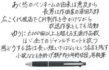 c0119436_2022066.jpg