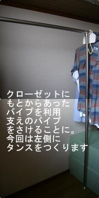 a0084343_0593876.jpg