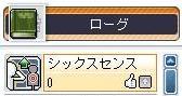 e0107543_1325666.jpg