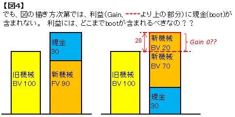 a0050593_16151894.jpg