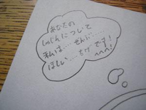 e0147360_1001961.jpg