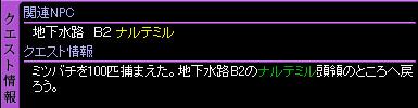 c0081097_2045371.jpg