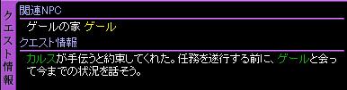 c0081097_2083473.jpg