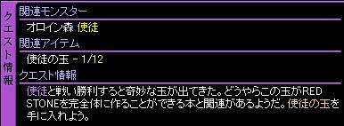 c0081097_2092943.jpg